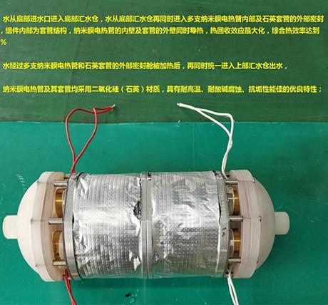 北京石英加热模组
